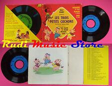 LP 45 7'' LE TROIS PETIT COCHONS book DISNEYLAND france WALT DISNEY cd mc dvd