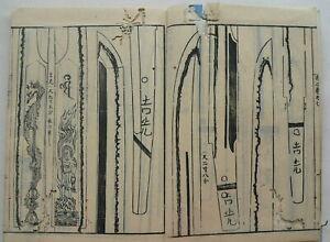 19c Japanese Original Old Woodblock Print Book Katana Sword