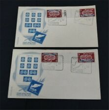 nystamps Israel Stamp Used Early First Day Covers   A9y3436