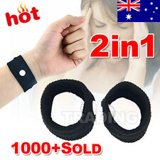 For Anti Nausea Wristbands Travel Sick Bands Motion Sea Plane Car Sickness 2pcs