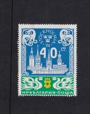 (29703) Bulgaria MNH Stockholm 1974 unmounted mint