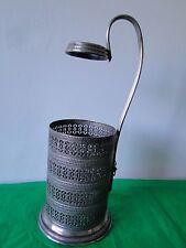 More details for bar ware wine bottle holder, sterling silver, adjusts pierced engraved chased
