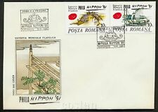 1991 Traditional Ship,Japanese Bridge,PHILA NIPPON Exhibition,Romania,M.4708,FDC