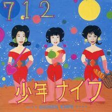 Shonen Knife - 712 [New CD] Bonus Tracks, Rmst