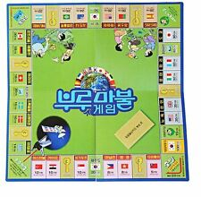 KOREA BOARD GAME Bull Marvel game Monopoly Board Game 부루마블 world 1