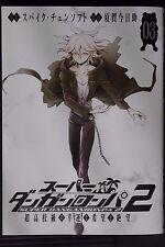 JAPAN manga: Danganronpa 2 Chou Koukou Kyuu no Kouun to Kibou to Zetsubou vol.3