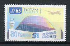 Bulgaria 2017 MNH Sofia Airport 1v Set Planes Aviation Stamps