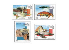KUB9404 Birds and animals of the Caribbean 4 pcs