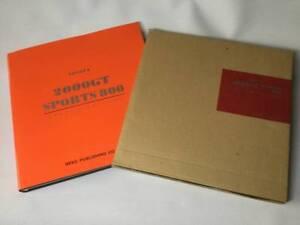 JAPAN Hardcover Toyota Memorial Fan Book NEKO MOOK 2000gt Sports 800