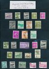 OWN PART OF BANGLADESH POSTAL STAMP HISTORY. 33 ISSUES CAT VALUE $8.25