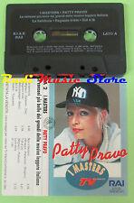 MC PATTY PRAVO I masters tv italy RAI RA 2 no cd lp dvd vhs