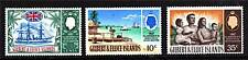 Gilbert & Ellis Is 1967 Ann.of Protectrate SG132/4 MNH