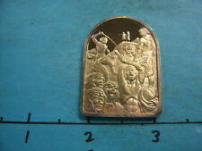 TEN 10 COMMANDMENTS III NOT TAKE NAME IN VAIN 999 SILVER GOLD BAR ONLY 250 MADE