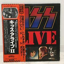 KISS / ALIVE II JAPAN ISSUE DOUBLE LP W/OBI, BOOKLET, INSERT, INNER*2