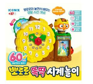 Pororo, tick-tock, Melody Clock Play Toy Learn and Play Korean TV