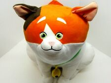Walt Disney Official Mochi Plush Cat Big Hero Six Fat Sweet Cat with Bell Cute