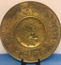 More details for vintage brass signs of zodiac libra wall plaque plate hanging astronomy stars
