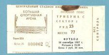 TICKET  SPARTAK MOSCOW  -  DYN DRESDEN 16/9/1987 C3
