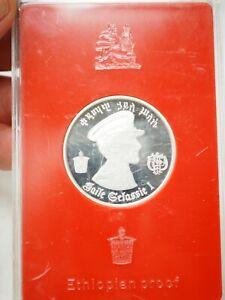 1972 ETHIOPIAN EMPEROR .925 STERLING SILVER COIN