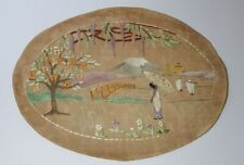 More details for oriental hand worked vintage japanese oval silk embroidery panel 1931