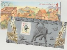 "France - ""YEAR OF THE OX ~ GREAT WALL OF CHINA"" MS Pres Pack 2009 !"