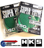 Pair of HKS 150mm Air Filter Elements GREEN - Fits R34 Skyline GTR RB26DETT