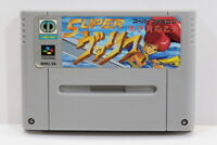Super Valis SFC Nintendo Super Famicom SNES Japan Import US Seller I6921