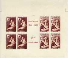 FRANCE YVERT n° 1006/1007 carnet Epreuve de Luxe