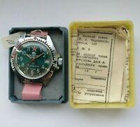 ☭ NOS New Watch Vostok Komandirskiye Commanding USSR Vintage Soviet SERVICED