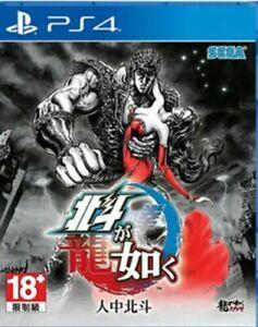 Hokuto ga Gotoku Asia Chinese subtitle PS4 BRAND NEW