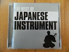The best of  Japanese Instrument SAKURA VARIATION FUR HARFENO ROKU-DAN MIDARE