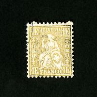Switzerland Stamps # 67 VF Used Catalog Value $625.00
