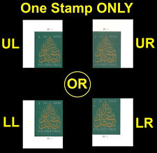 US 4800a Eid imperf NDC plate single MNH 2013