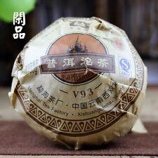 V93 2008 801 Yunnan MengHai Tea Factory Dayi TAETEA Premium Ripe Puer Pu Er Tuo