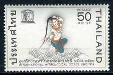 Thailand 1968 UNESCO Mint Non Hinged  L735