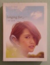 rainie yang LONGING FOR   CD includes book & booklet