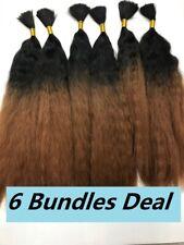 "6 Bundles Deal! Human Hair Blend Braiding Hair WET & WAVY Bulk 12""~20"""