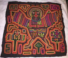 "Vintage Kuna Indian Hand Made Fabric Piece 18 7/8"" X 17"""