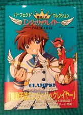 ANGELIC LAYER Art Guide Book - Japan - Manga - anime CLAMP