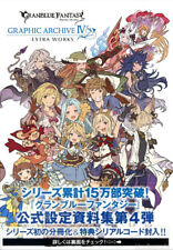 DHL Granblue Fantasy Graphic Archive IV 4 EXTRA WORKS Game Art Book +Serial Code