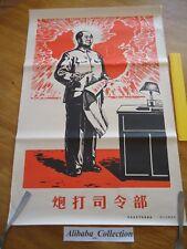 AFFICHE 9 ANCIENNE CHINE MAO COMMUNISME REVOLUTION PROPAGANDE POSTER 60's