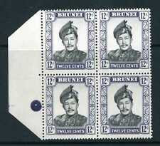 Elizabeth II (1952-Now) Mint Hinged Bruneian Stamps