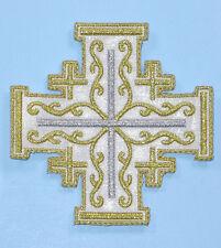 "3"" Jerusalem Cross Iron On Appliques x 1"