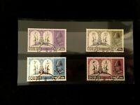 Dubai Stamps Lot of 4 - Vintage Historical Stamps -  Antique Collectors Set