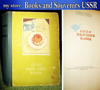1959 Book of the USSR Cooking, delicious dishes, recipes (lot 647)