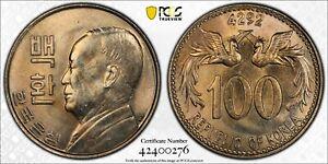 SOUTH KOREA RARE 100 HWAN UNC COIN KE4292 1959 YEAR KM#3 PCGS GRADING MS64