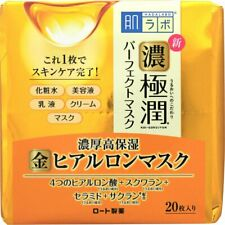 Rohto Hada labo  Gokujun All-in-One Perfect Mask 20 sheets containing Mask F/S