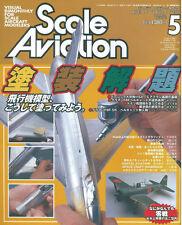 SCALE AVIATION V31 Su-17M3 FITTER-H / Fw190D / SWP 734 SCHWIMMWESTE LIFEJACKETS