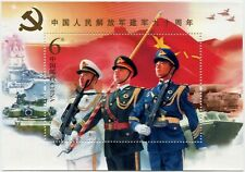 China 2017-18 90th Construction Chinese People Liberation Army  建軍90 MS