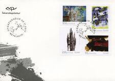 Iceland 2017 FDC Icelandic Art VIII Lyrical Abstration 4v Set Cover Stamps